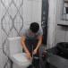 Tuvalet tıkanıklığına çözüm getiriyoruz.